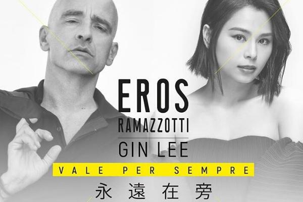 """Musica Italiana, Nuove Uscite. Eros Ramazzotti in """"Vale Per Sempre"""" duetta con Gin Lee, star del pop asiatico"""