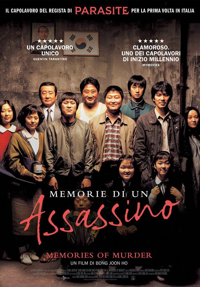 """Cinema. """"Memorie di un assassino"""" torna al cinema"""