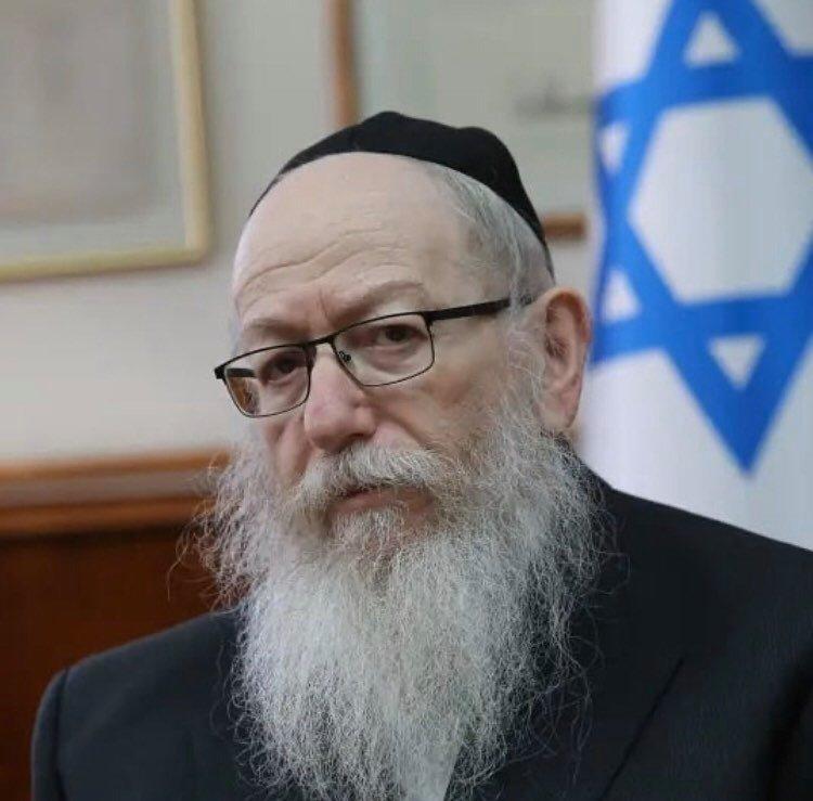 Il Ministro Israeliano Litzman positivo al coronavirus. Aveva dichiarato che il COVID-19 fosse il castigo per l'omosessualità