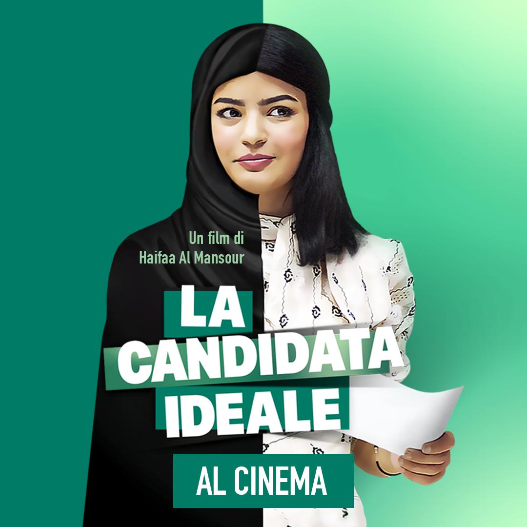 "Cinema. ""La candidata ideale"""