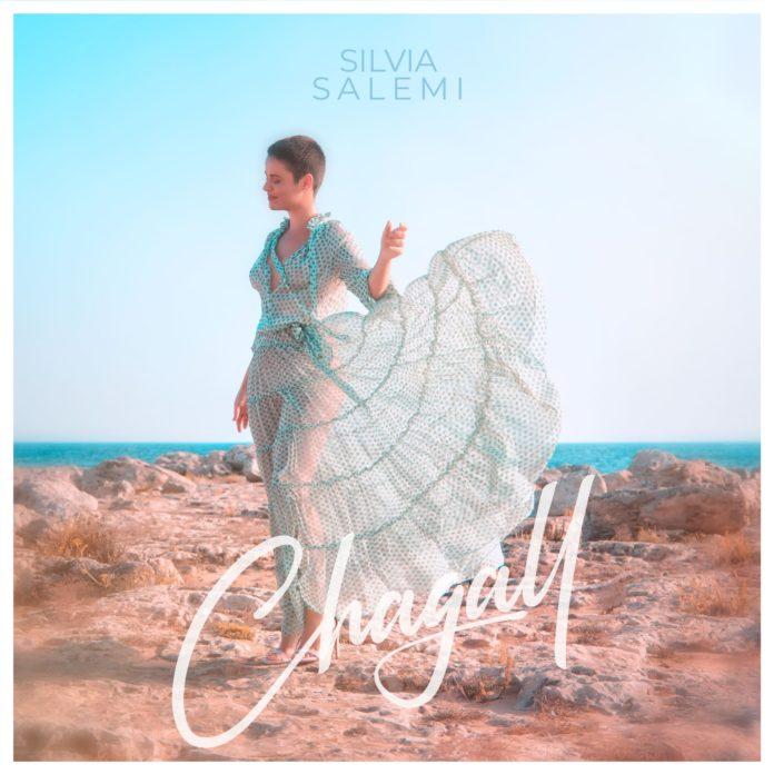 Silvia Salemi: la semplicità e la raffinatezza di