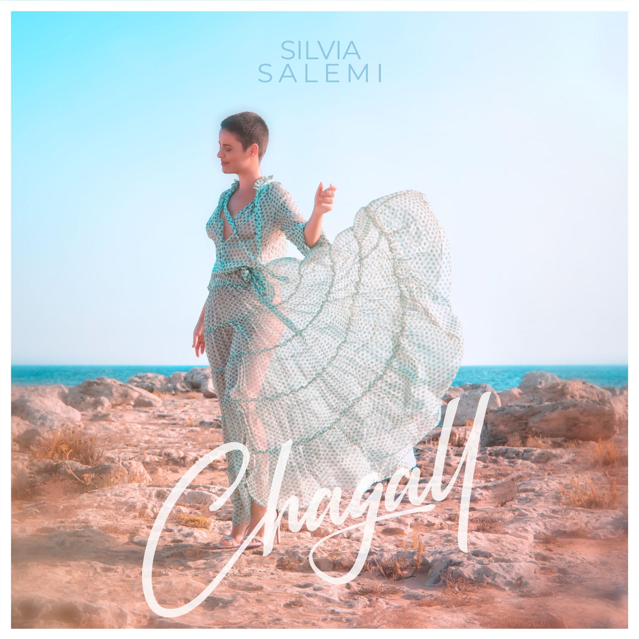 """Silvia Salemi: la semplicità e la raffinatezza di """"Chagall"""""""