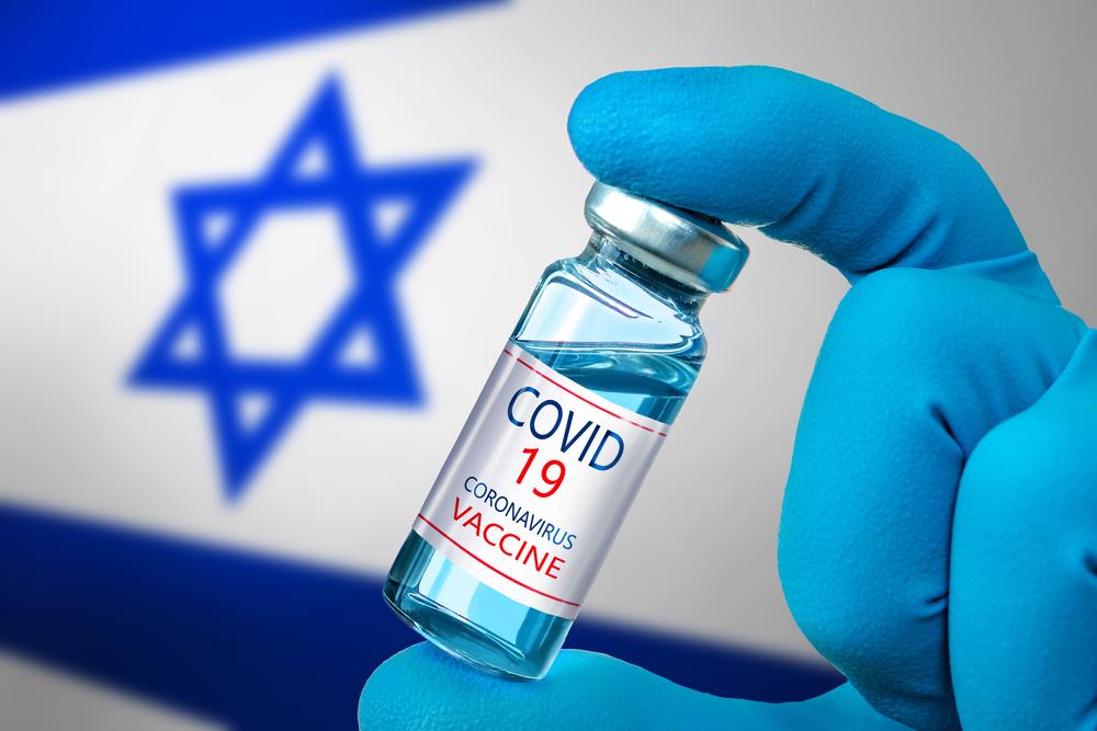 Coronavirus, in Israele dal 18 aprile stop all'obbligo di mascherina all'aperto