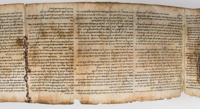 Israele: frammenti di testi biblici di 2000 anni trovati in una grotta