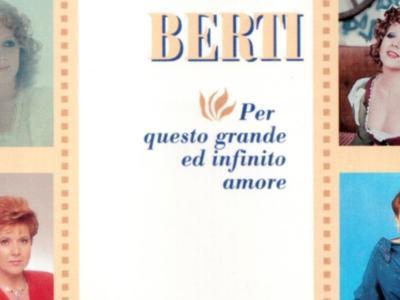 """Rubrica, DISCOTECHÈ. """"Per questo grande ed infinito amore"""" di Orietta Berti"""