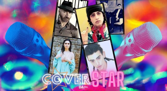 Rubrica, COVER STAR. Mario Venuti, Erica Mou, Sangiovanni, Michele Bravi, Alessandro Orlando Graziano