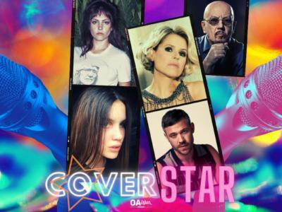 Rubrica, COVER STAR. Angel Olsen, Frida Bollani, Tosca, Will Young, Enrico Ruggeri