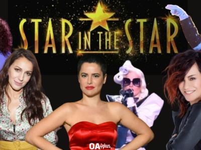 Star in the Star: Silvia Salemi, Syria e Alexia tornano a rivaleggiare? Ecco con quali maschere le tre cantanti degli anni '90 punterebbero a vincere il talent show di Canale 5